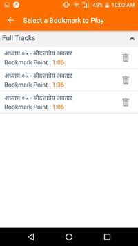 Gurucharitra Parayan screenshot 5