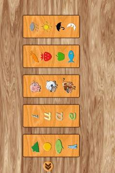 Learn colors for toddlers screenshot 5