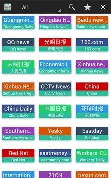 China News poster