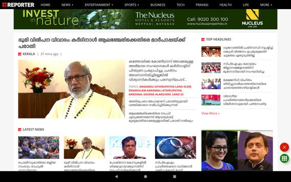 Malayalam News capture d'écran 12