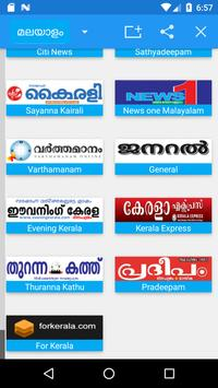 Malayalam News capture d'écran 1