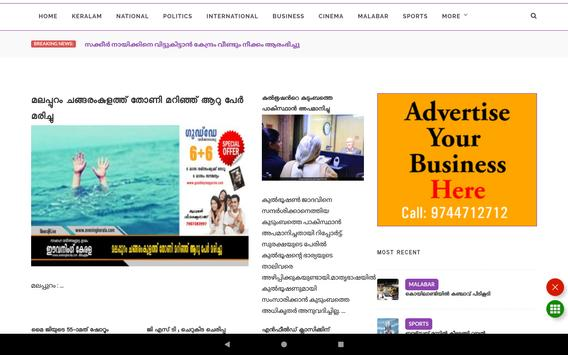 Malayalam News capture d'écran 8