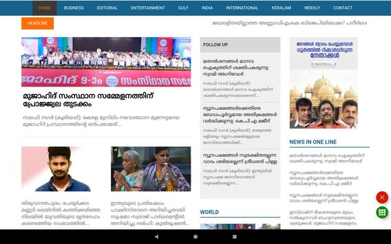 Malayalam News capture d'écran 9