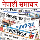 Nepali News - Newspapers Nepal icon