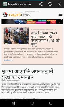 Nepali News - Newspapers Nepal apk screenshot