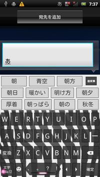 AnimalZebra keyboard skin screenshot 1