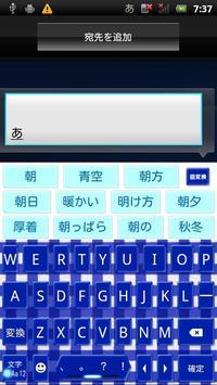 GinghamCheckNavyblue keyboard screenshot 1