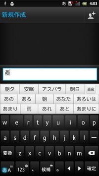 MatteBlack keyboard skin screenshot 1