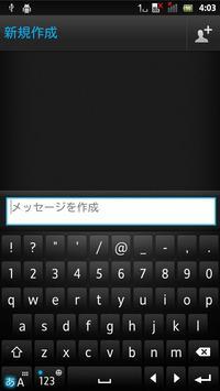 MatteBlack keyboard skin screenshot 2