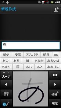 MatteBlack keyboard skin screenshot 3