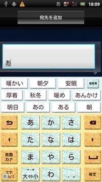 NaturalMintgreen keyboard skin apk screenshot