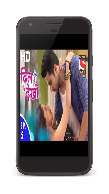 SAB TV Channel for Android - APK Download