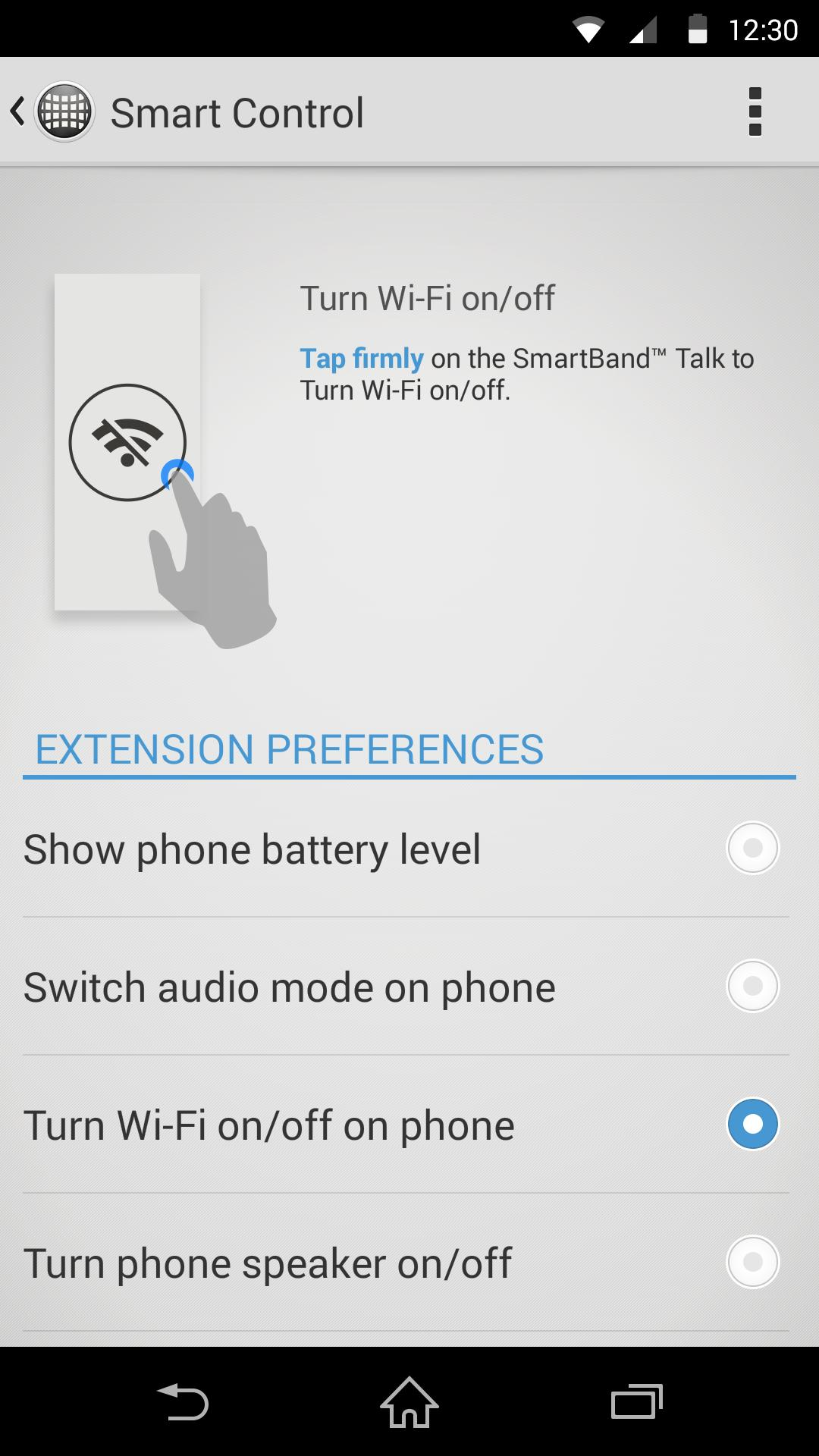 Smart Control for Android - APK Download