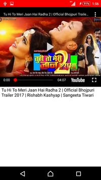 Tu Hi To Meri Jaan Hai Radha 2 Movie Songs screenshot 3