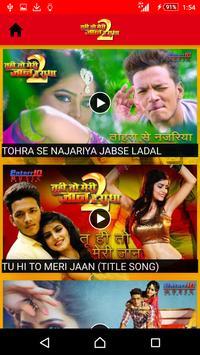 Tu Hi To Meri Jaan Hai Radha 2 Movie Songs screenshot 2