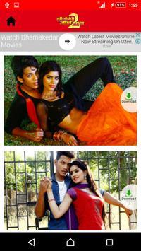 Tu Hi To Meri Jaan Hai Radha 2 Movie Songs screenshot 7