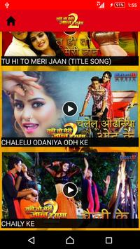 Tu Hi To Meri Jaan Hai Radha 2 Movie Songs screenshot 4