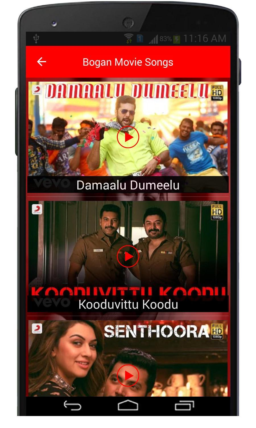 Bogan Tamil Movie Songs for Android - APK Download