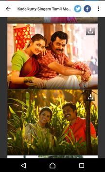 Kadai kutty singam tamil movies