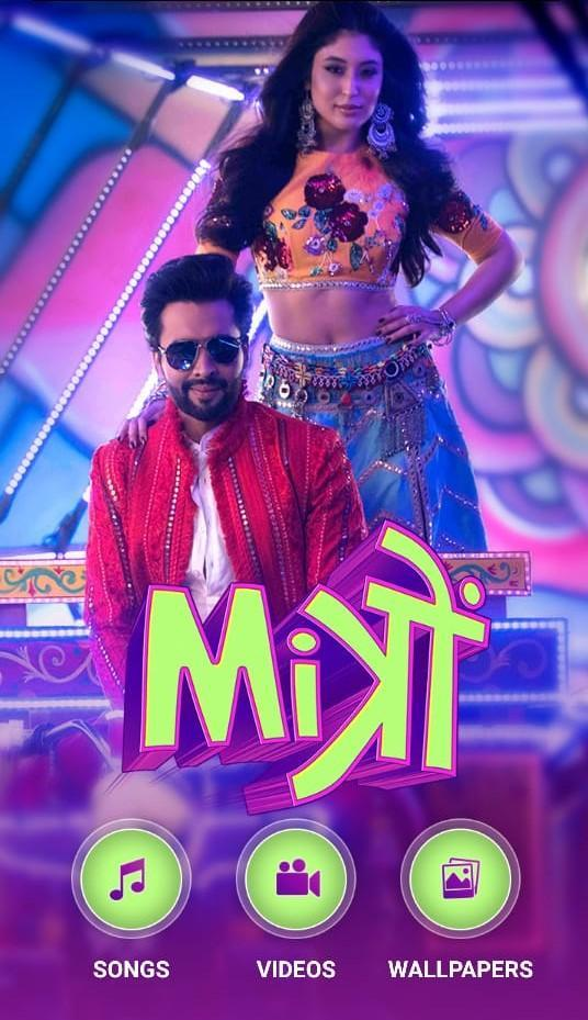 Mitron Movie Songs For Android Apk Download