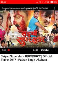 Saiyan Superstar Bhojpuri Movie Songs screenshot 4
