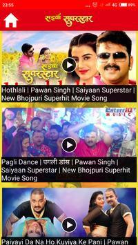 Saiyan Superstar Bhojpuri Movie Songs screenshot 5