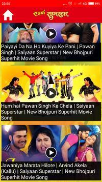 Saiyan Superstar Bhojpuri Movie Songs screenshot 6