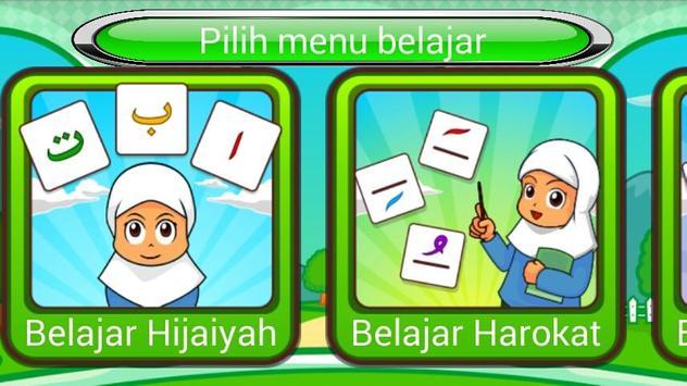 Belajar Mengaji (Unreleased) screenshot 1