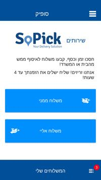 SoPick, Your Delivery Solution, same day & express poster