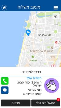 SoPick, Your Delivery Solution, same day & express apk screenshot