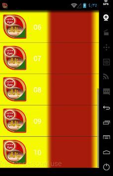 سورة الصافات screenshot 2
