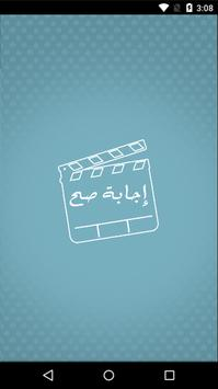 بدون كلام screenshot 2
