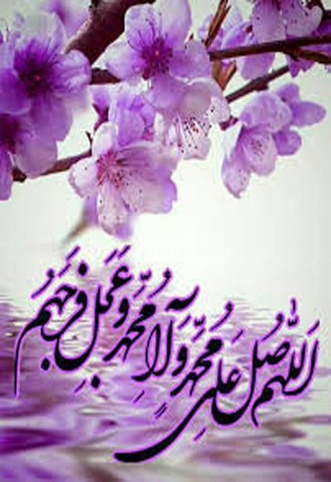 صورة صور الصلاة على النبي , صور جميلة جدا مكتوب عليها الصلاة علي النبي