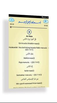 Juz Amma Offline Audio apk screenshot