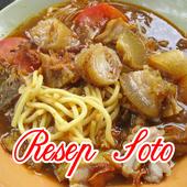 Kreasi Resep Soto Lengkap icon