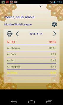 Islamic Prayer Times | صلاتك apk screenshot