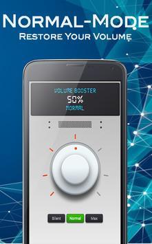 Speaker Booster Sound Booster screenshot 1