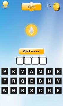 Sound and Picture Animal Quiz screenshot 2