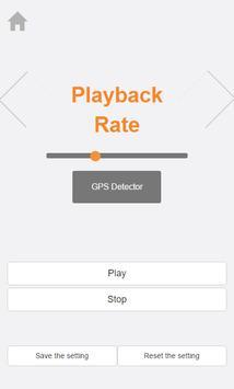 Sound Play screenshot 1