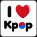 Tonos de llamada Kpop 2018