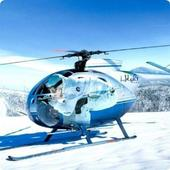 Helicopters Sounds icon