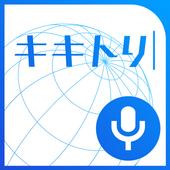 Dictation -voice recognition icon