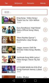Bollywood  - MusicHindi Music & Raido, Gaana Music poster