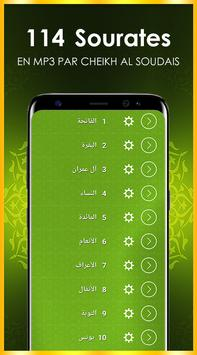 telecharger coran en arabe mp3 gratuit soudais