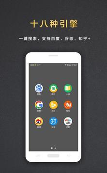 盖特浏览器 screenshot 2