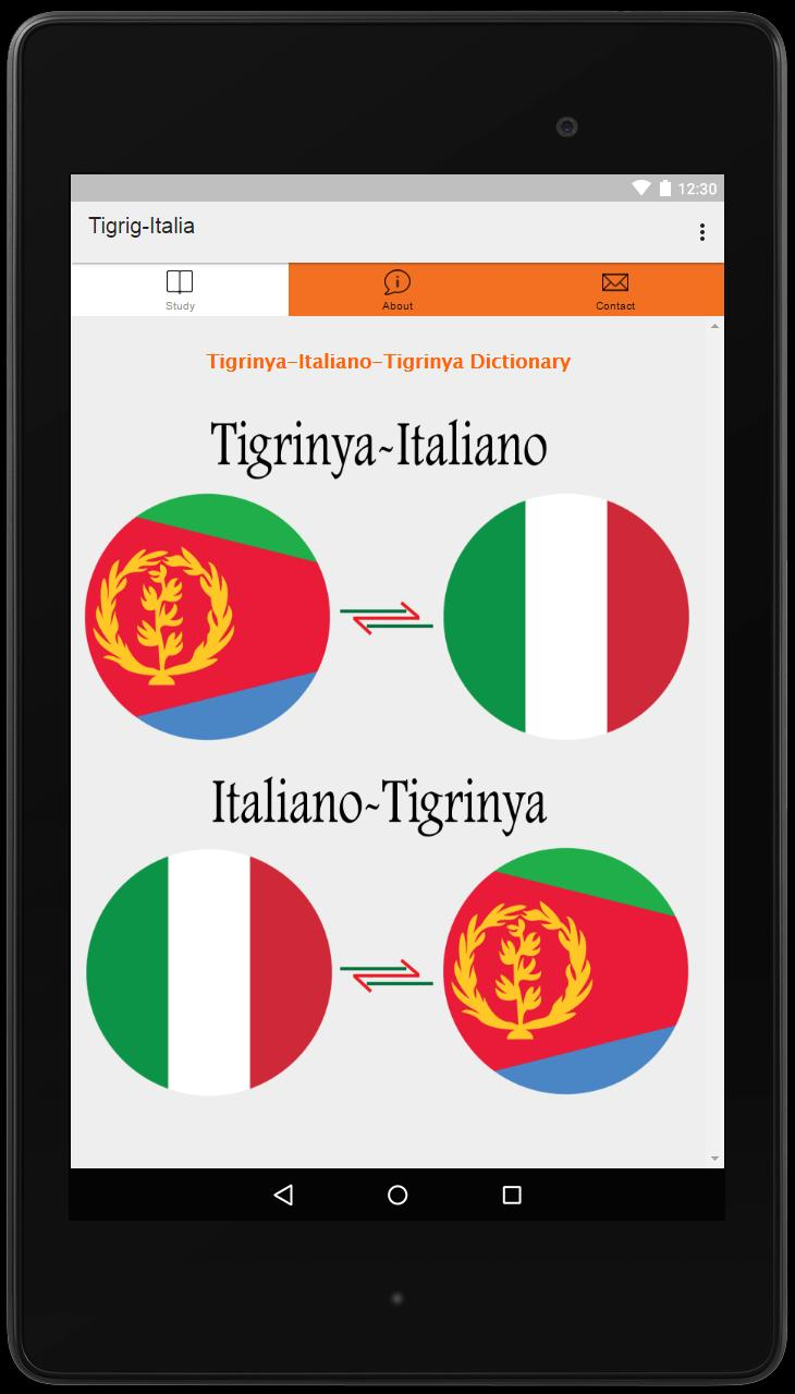 Tigrinya Italy Dictionary Free for Android - APK Download