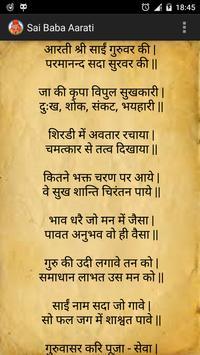 Sai Baba Aarati poster