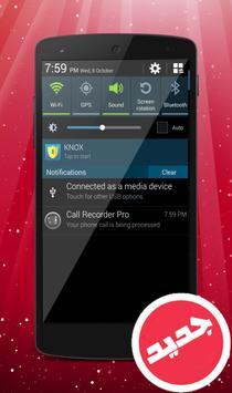تسجيل المكالمات (بدون انترنيت) apk screenshot