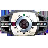 KR Decade Henshin Belt icon