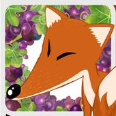 유아동화-탈무드-여우와 포도밭 icon